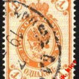 Царская Россия 1889 г. № 57 гаш