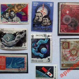 марки- с 1гр сборная  космос 8марок СССР