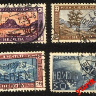 Швейцария 1929г. № 235-238 сер гаш