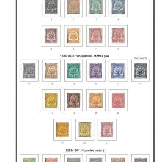 Французский Тунис 1888-1955 Иллюстрированные листы