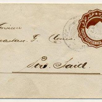 ЕГИПЕТ 1890 ПРОШЕДШИЙ ПОЧТУ КОНВЕРТ