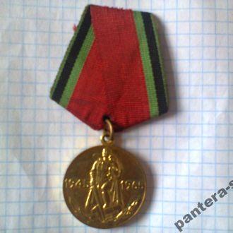 """Медаль """"20 лет победы""""."""
