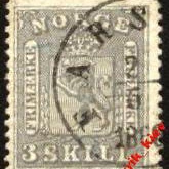 Норвегия 1867 г..№  13 гаш
