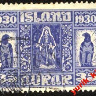 Исландия1930 г. №  133 гаш