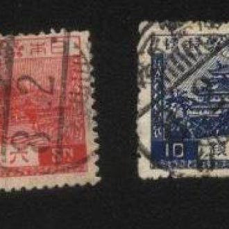 Япония  1924 г № 194-197 сер гаш