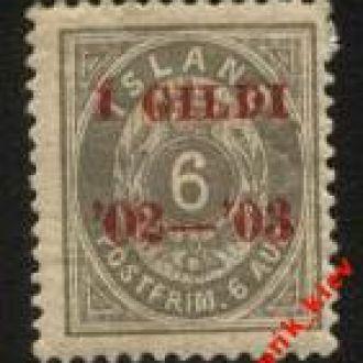Исландия  1902г № 27 В