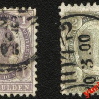 Австрия1896 г. №  67-68 сер гаш