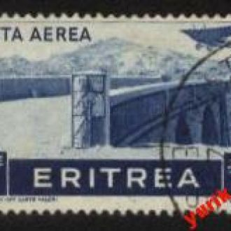 ERITREA 1936 г № 247 гаш