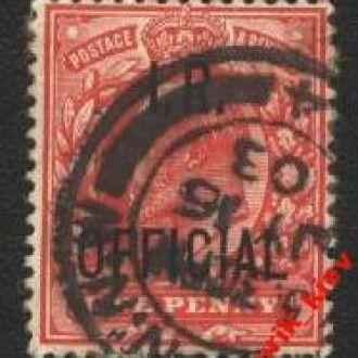 Англия 1902г..№ 5 I гаш