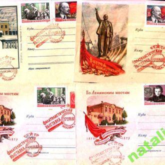 Ленин- Личности - КПД - подборка - 4 конверта