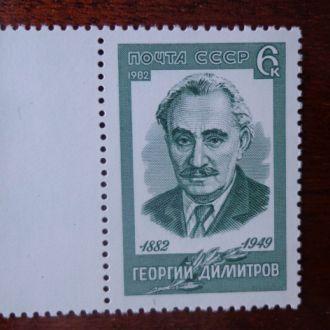 СССР,1982г.М№5168-0.2эвро