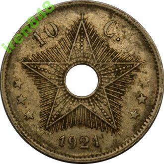 Бельгийское Конго 10 Centimes 1921