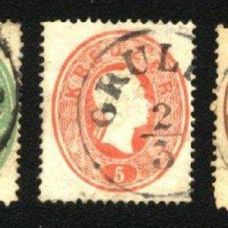 Австрия  1860 г. № 18-22 гаш. сер