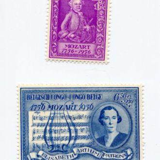 КОНГО БЕЛЬГИЙСКОЕ 1956 МУЗЫКА КОЛОНИИ ЛИЧНОСТИ