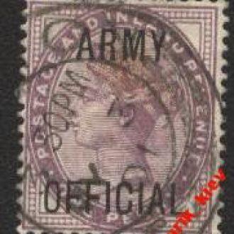 Англия 1896г..№ 8 гаш