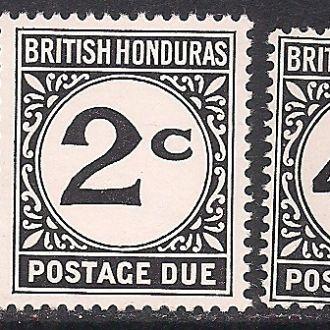 БРИТ. КОЛОНИИ BRIT. HONDURAS 1965 MNH 6.5 ЕВРО