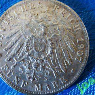 Пруссия 5 марок КОПИЯ