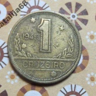 Бразилия 1945 год монета 1 крузейро !