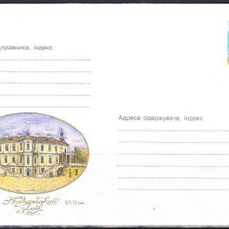 Украина 2004 Пидгорецкий замок XVII ст. 4-3155