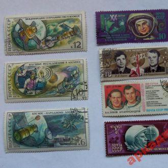 марки- с 1гр сборная  космос 7марок СССР