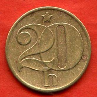 20 геллеров 1973