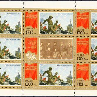 Россия 1996 Праздник Победы