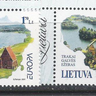 Литва Европа 2001  CEPT чистые