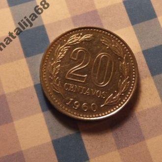 Аргентина 1960 год монета 20 сентаво !
