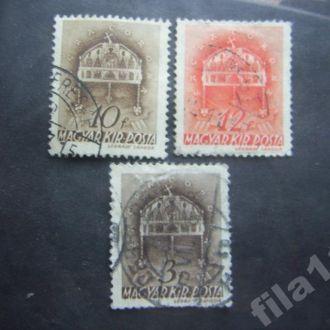 3 марки Венгрия 1939 стандарт