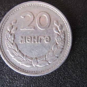 20 монго Монголия 1959
