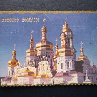 открытка с ОМ 2002 Христос воскрес!