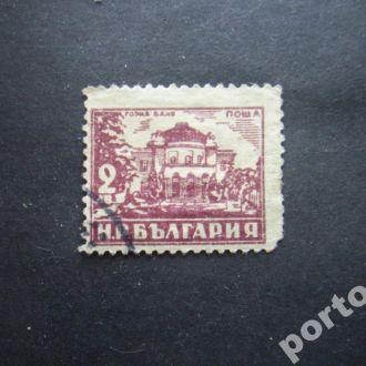 марка Болгария 1948 горна баня