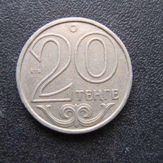 20 тенге Казахстан 2000