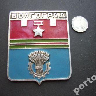 наст. медаль Волгоград