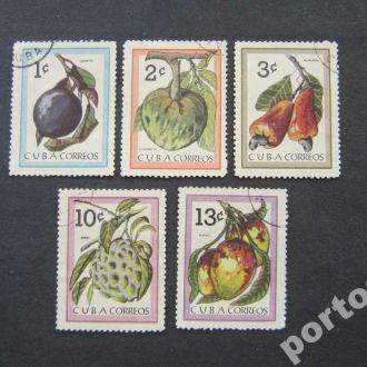 5 марок Куба тропические фрукты