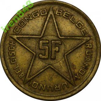 Бельгийское Конго 5 франков 1952