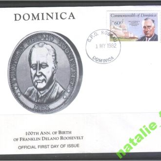 NM Доминика 1982 г  MNH  - Франклин Д. Рузвельт