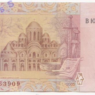 Украина, 2 грн 2005 года, интересный номер 9063909