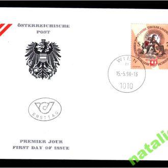 NM Австрия КПД 1998 г - сова - 2-а скана