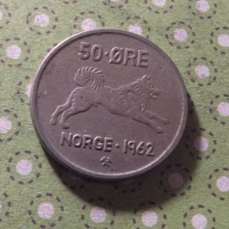 Норвегия монета 50 эре 1962 год !