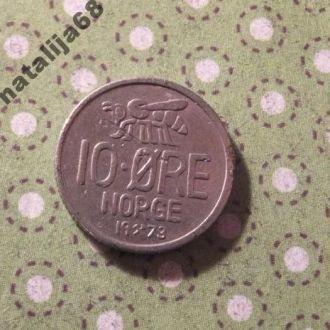 Норвегия 1973 год монета 10 эре фауна пчела !