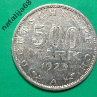 Германия 1923 год монета 500 марок А !