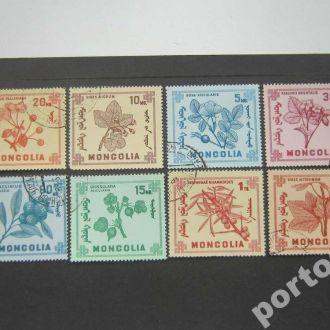 8 марок Монголия 1968 ягоды полная