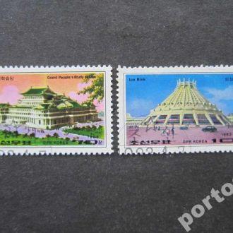 2 марки Корея 1983 архитектура