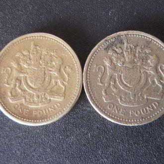 2 монеты по 1 фунту Великобритания разные