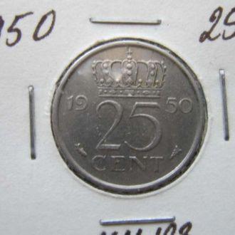 25 центов Нидерланды 1950