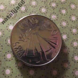 Сан-Марино 1985 год монета 50 лир !