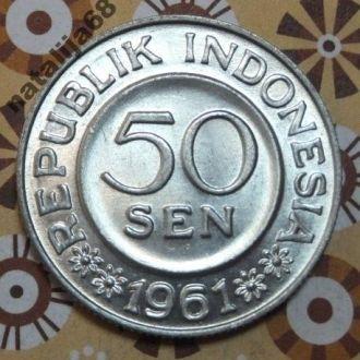 Индонезия 1961 год монета 50 сен