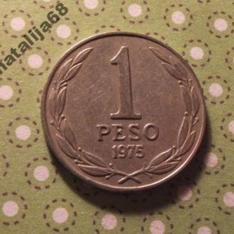Чили 1975 год монета 1 песо !
