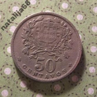 Португалия 1956 год монета 50 сентаво !